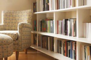 библиотека вкъщи