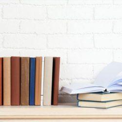 12 книги които трябва да прочетем през 2017