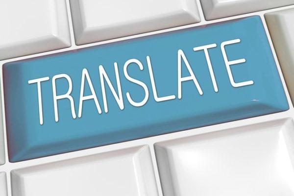 Професионален преводач – необходими компетенции