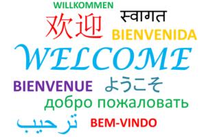 Посещение на езикови курсове